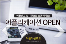 englishcamp_app.jpg